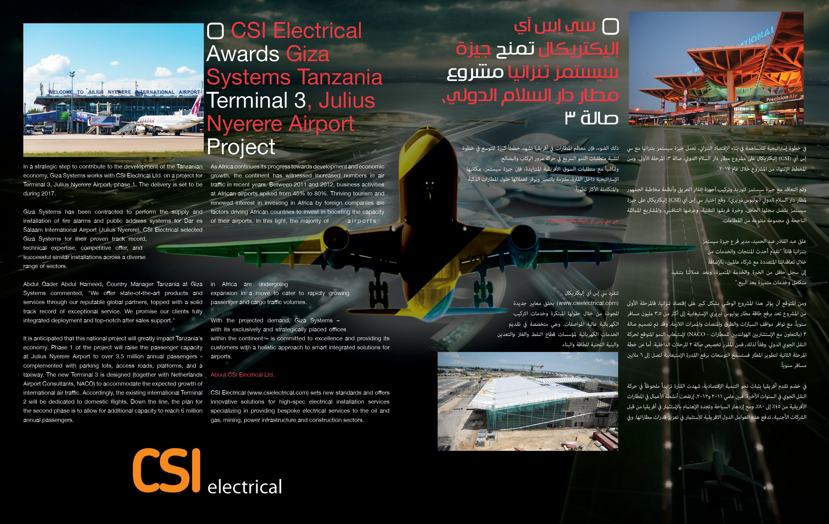 CSI Electrical awards Giza Systems Tanzania Airport Project