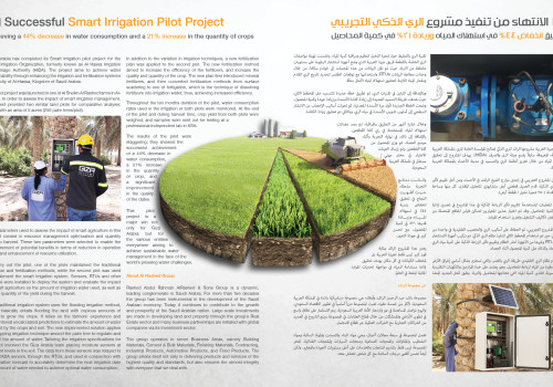 Giza Arabia Smart Irrigation