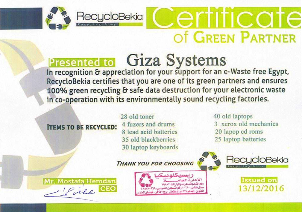 Green Company Certificate 2016